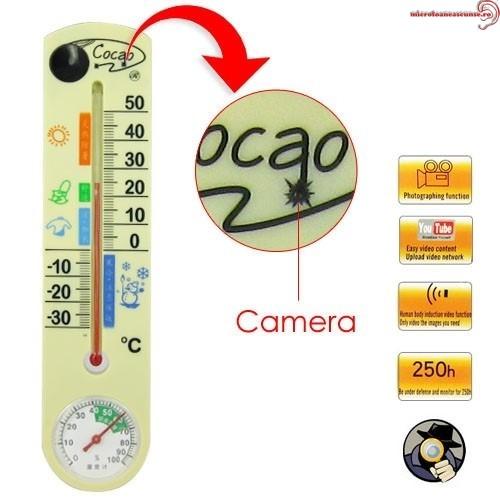 Termometru cu camera video ascunsa spy