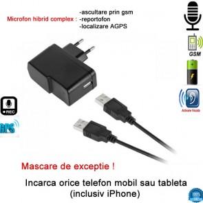 Incarcator de priza pentru telefon cu microfon spy hibrid – GSM + Reportofon + AGPS  ITTNRIB008 – solutie profesionala